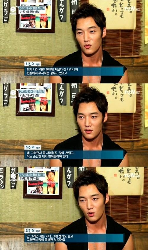 choi jin hyuk 081313