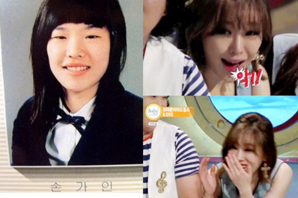 gain yearbook feature