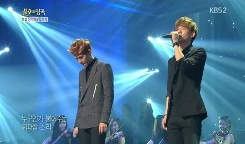 "EXO's Baek Hyun and Chen Bring Their Talent to ""Immortal Song 2"""