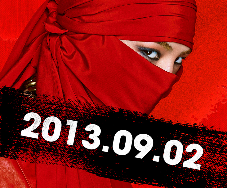 g-dragon coup second teaser pic