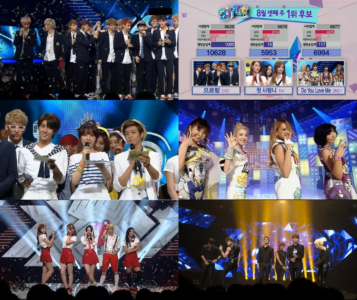 inkigayo_big_081813
