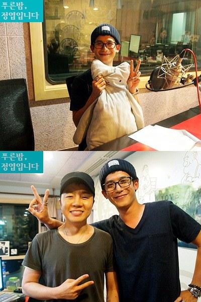 jung yup's blue night radio park ki woong