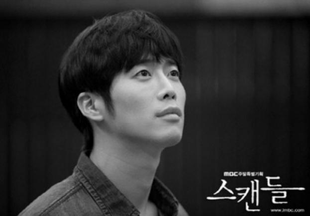 kim jae won scandal1