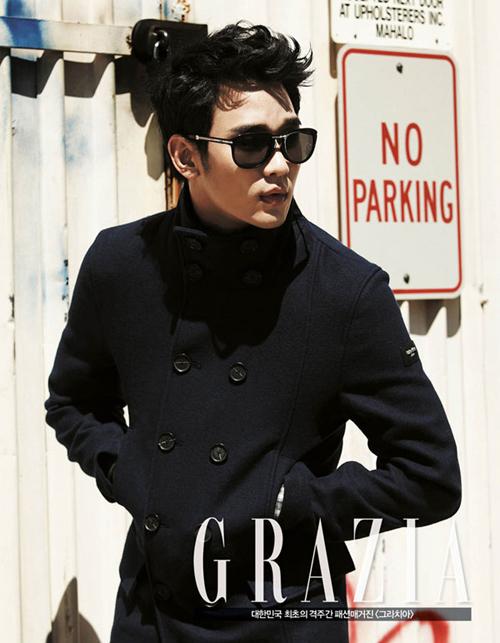 Choo Sarang Grazia Kim Soo Hyun Rocks the...