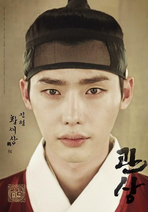 "Lee Jong Suk's Character Poster for ""Physiognomy"""