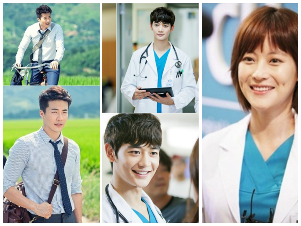 """Medical Top Team"" Stills of Minho, Kwon Sang Woo and Oh Yeon Seo Revealed"