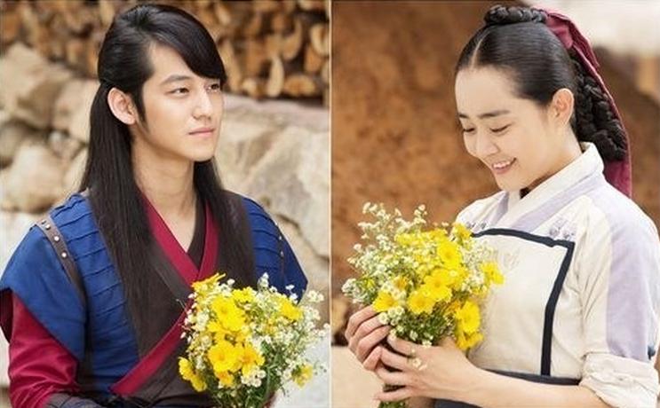 moon geun young kim bum flowers