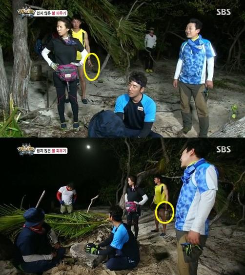 oh jong hyuk rules of the jungle