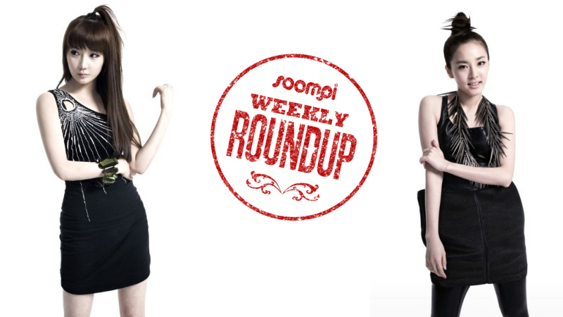 roundup_aug3