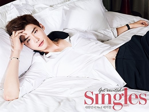 """Lee Jong Suk Critiques Himself on """"I Hear Your Voice"""" for ..."""