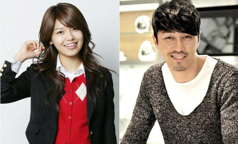 sooyoung cha seung won