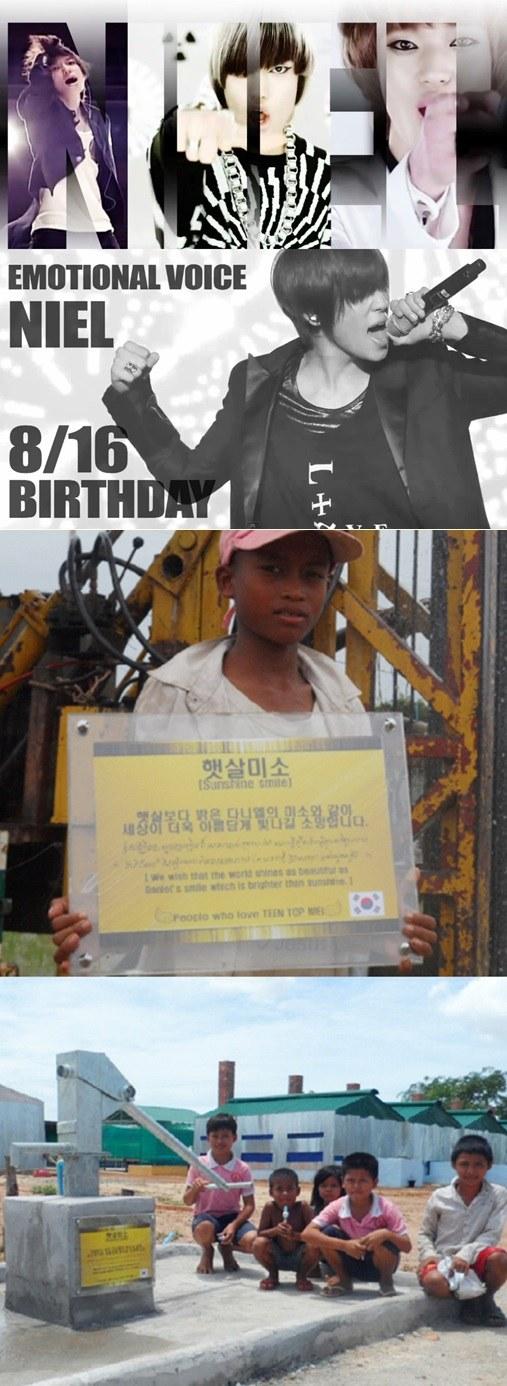 teen top niel birthday fan donate