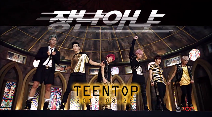 teen top rocking mv teaser 2