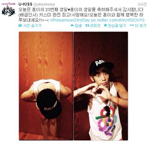 u-kiss hoon