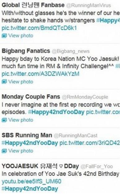 yoo jae suk birthday twitter