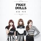 090813_PiggyDolls_Newalbumsandsinglespreview