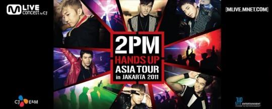 2pm-hands-up-asia-tour-jakarta