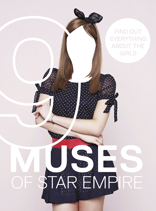 9-muses-poster2