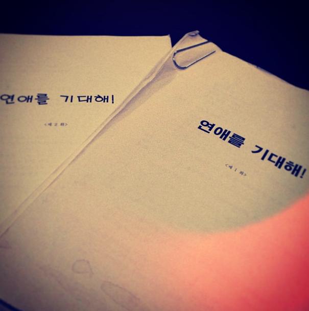 Boa script expect dating