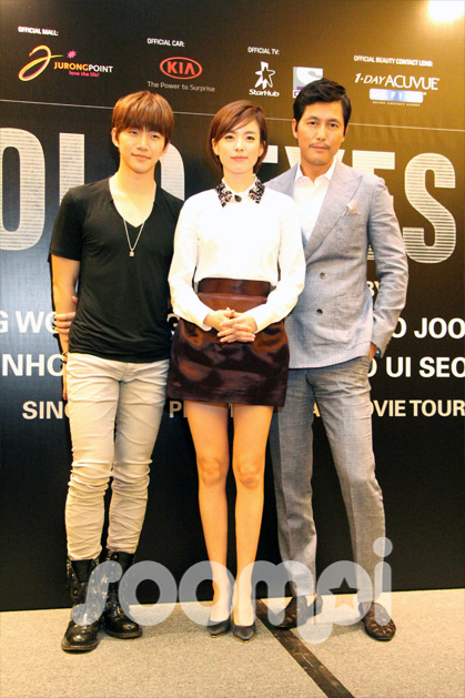 COLD EYES press conference 6168 group