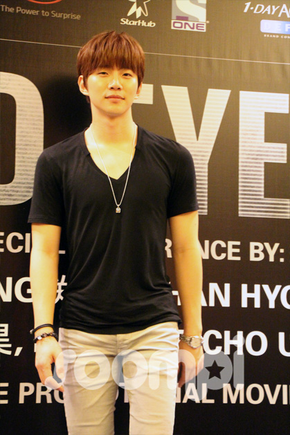 COLD EYES press conference 6248 LHJ
