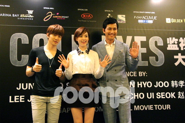 COLD EYES press conference 6304 group