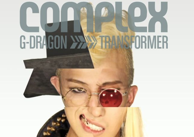 GD-feature