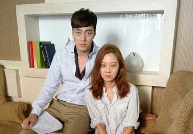 Gong Hyo Jin So Ji Sub 2