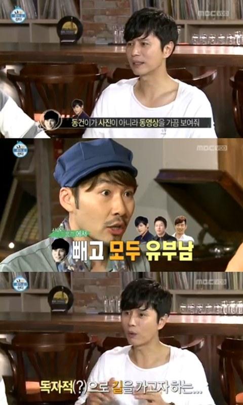 Kim Min Jong on I Live Alone