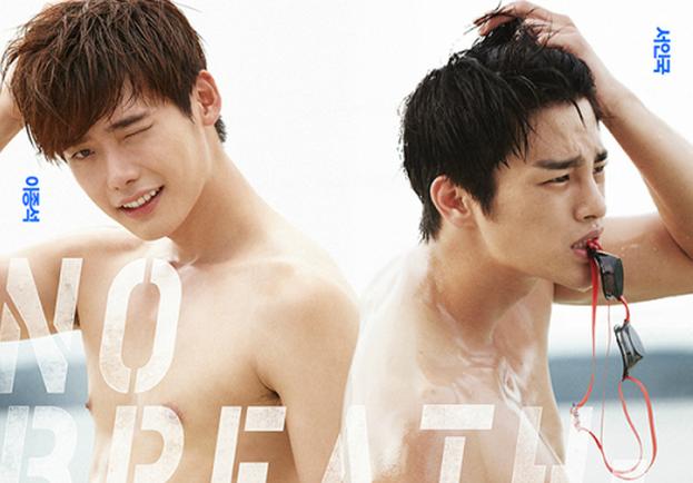 Lee jong suk seo in guk no breathing poster 2