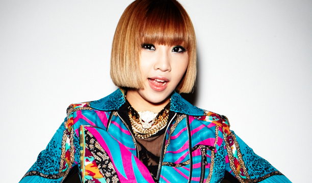 Minzy Ranks Fellow 2NE1 Members On Appearance