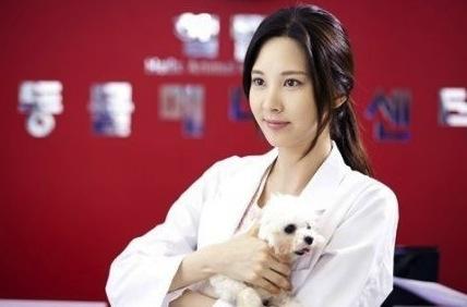 Seohyun in Passionate Love