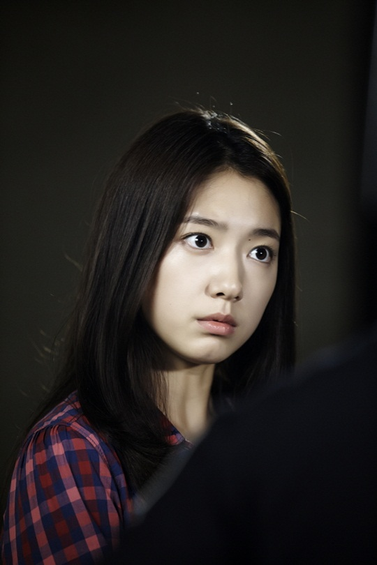 The heirs first still  park shin hye