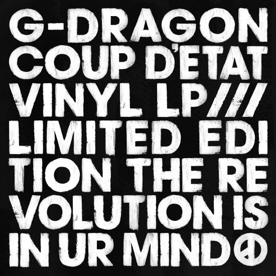 g-dragon vinyl lp
