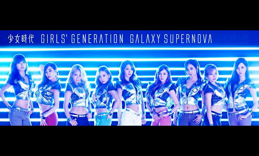 girlsgeneration_galaxy_supernova