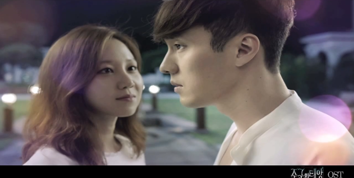 jung dong ha mystery master's sun ost