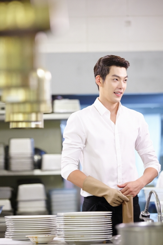 kim woo bin the heirs still 2