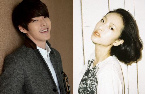 kim woo bin yoo ji ahn