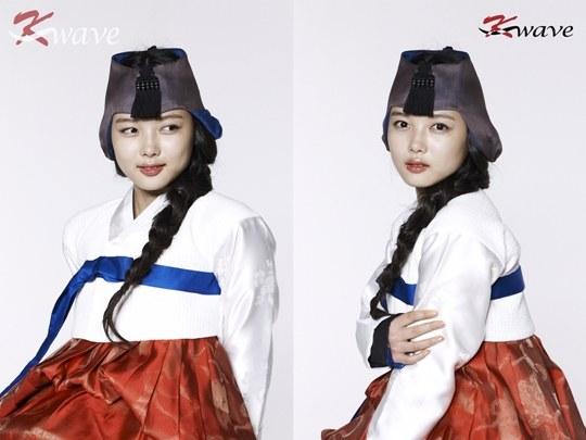 kim_yoojung_hanbok1