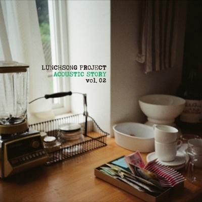 lunchsongproject