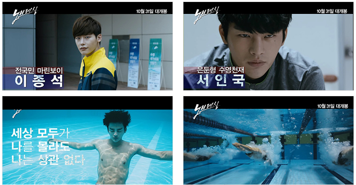 no breathing preview bts