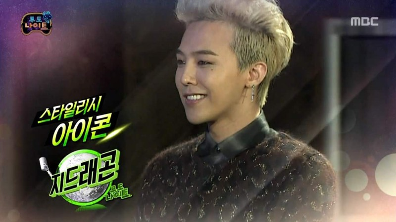 "Who Did G-Dragon Partner Up with for ""Infinity Challenge Night Club Festival""?"
