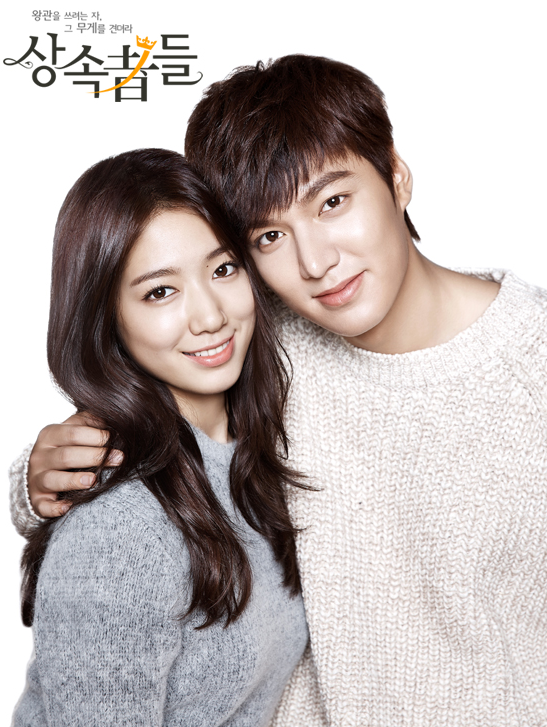 """The Heirs"" Complete Cast Character Posters Released"