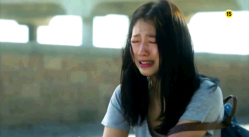 the heirs trailer 2