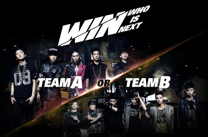 win team a team b