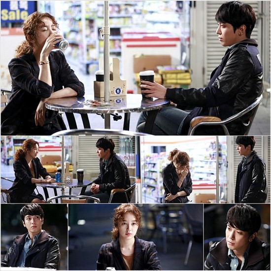 yoon eun hye jung yong hwa future choice stills set