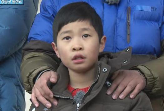 Kim Min Kook