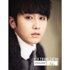 101313_HeoYoungSaeng_Newalbumsandsinglespreview