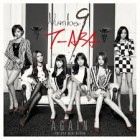 101313_T-ara_Newalbumsandsinglespreview