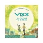 101313_VIXX_Newalbumsandsinglespreview
